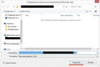 bitlocker_install_10