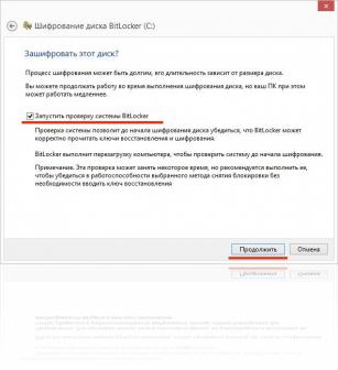 bitlocker_install_12