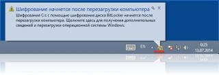 bitlocker_install_13