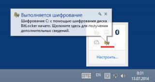 bitlocker_install_16