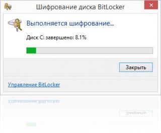 bitlocker_install_17