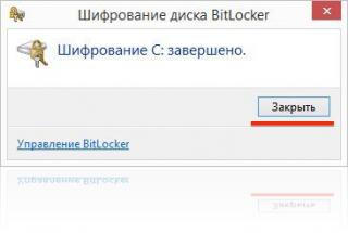 bitlocker_install_18