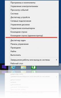 bitlocker_install_2