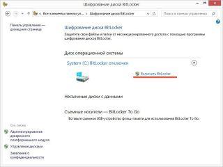 bitlocker_install_6