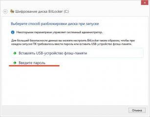 bitlocker_install_7
