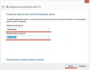 bitlocker_install_8