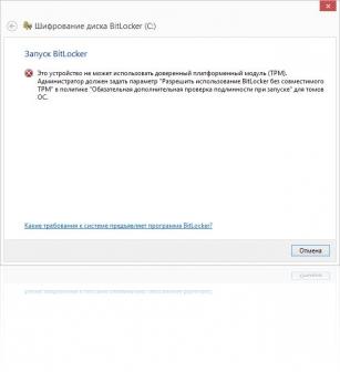 bitlocker_install_1