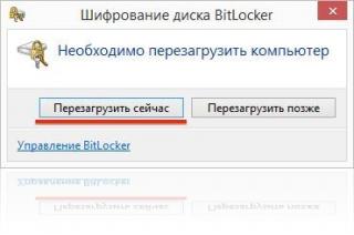 bitlocker_install_14