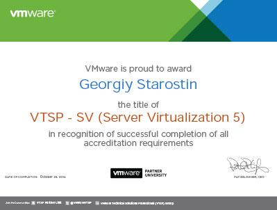VTSP-SV-5