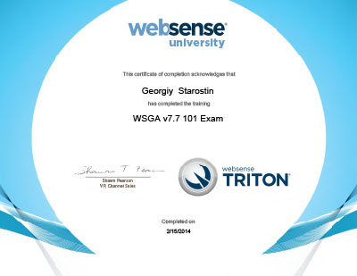 WSGA-v7.7-101-Exam