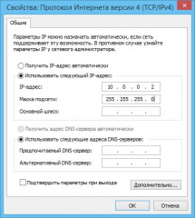 cisco_aironet_change_firmware_6