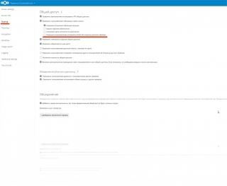 nextcloud_install_7