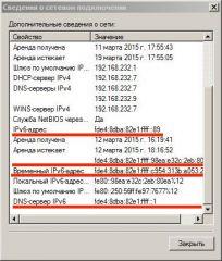 ipv6_slaac_1.JPG