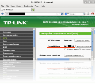 Tp Link Wps Pin Hack