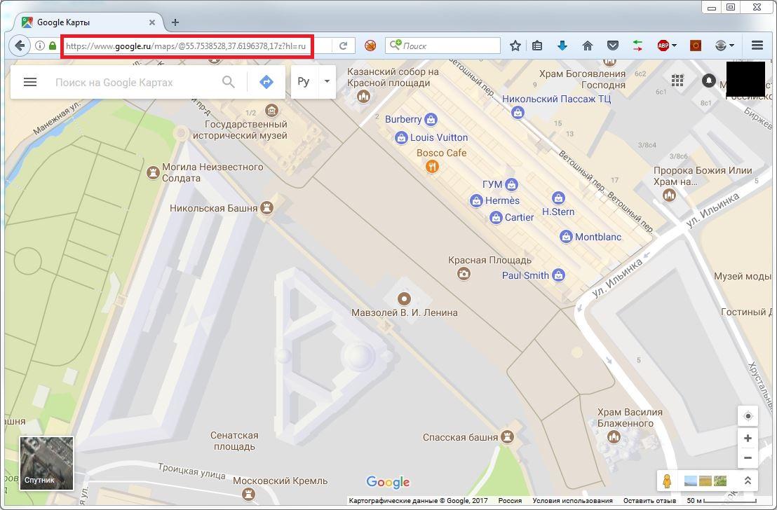 Как узнать местоположение по картинке