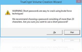 truecrypt_os_10
