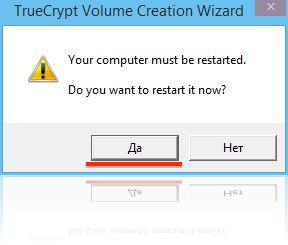 truecrypt_os_21