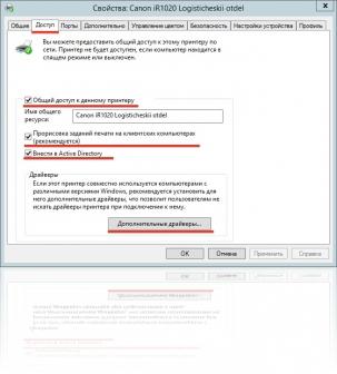 ad_printer_1