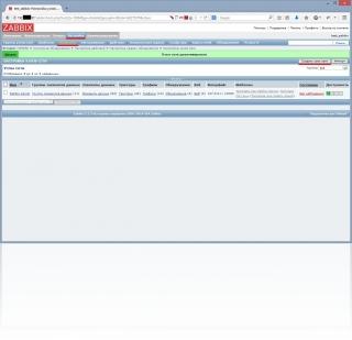 zabbix_install_9
